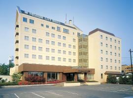 三沢シティホテル、三沢市のホテル