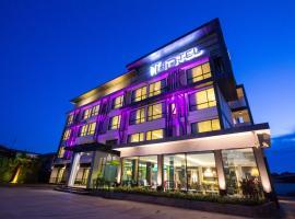 โรงแรมยูดีเทล โรงแรมในอุดรธานี