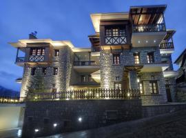 Aroma Dryos Eco & Design Hotel , ξενοδοχείο κοντά σε Μετέωρα, Μέτσοβο