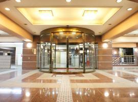 Hotel Kajigaya Plaza, hotel near Yamada Fuji Park, Kawasaki