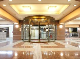 Hotel Kajigaya Plaza, hotel in Kawasaki