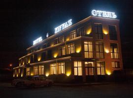 Гостиница Князь, отель в Нижнем Новгороде