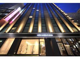 Hotel Sunroute Ginza, hotell sihtkohas Tōkyō huviväärsuse Raudteejaam Tokyo lähedal