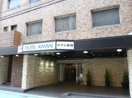 Hotel Kansai, hotel near Hankyu Men's Osaka, Osaka