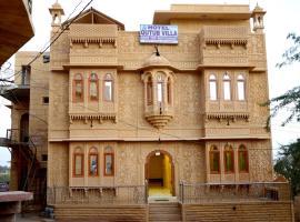 Hotel Qutub Villa, hotel near Lake Gadisar, Jaisalmer