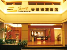 Taitung Bali Suites Hotel, hotel in Taitung City