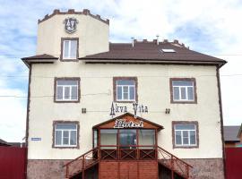 Гостиница Аква Вита, отель в Кургане