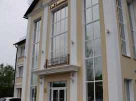Hotel Spektr, hotel in Klin