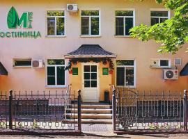 Mirta Hotel, отель в Саранске