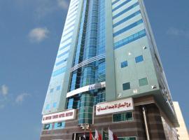 Al Bustan Tower Hotel Suites, apartment in Sharjah