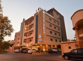 Hayat Heraa Hotel, hôtel à Djeddah près de: Aéroport international King Abdulaziz - JED