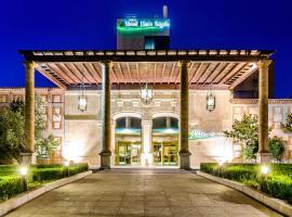 Hotel Doña Brígida – Salamanca Forum, hotel near Golf Villamayor, Villamayor
