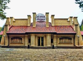 Лесная Поляна Отель, отель в Ставрополе