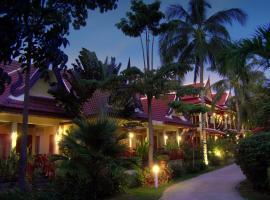 Palm Village, hotel near Phuket Seashell Museum, Rawai Beach