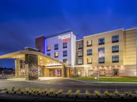 Fairfield Inn & Suites By Marriott Sioux Falls Airport, hotel in Sioux Falls