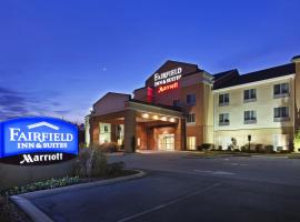 Fairfield Inn & Suites Chattanooga South/East Ridge, hotel in Chattanooga