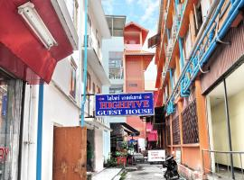 Highfive Guest House, hotel in Pattaya