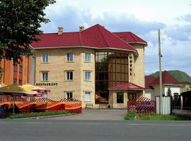 Hotel Gloria, отель в Боровом