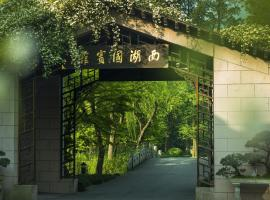 West Lake State Guest House, hotel em Hangzhou