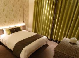 Hotel Bosco, hotel in Kingston upon Thames