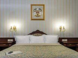 Villa Stanislavskyi Hotel, отель в Львове