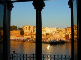 Casa Leone Hotel, hotel in Chania Old Town, Chania Town