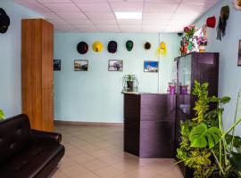Mini-Hotel na Naberezhnoy, inn in Kazan