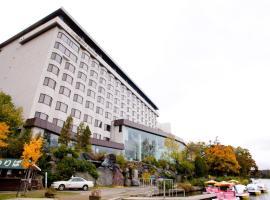 New Akan Hotel, hotel in Akankohan