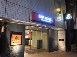 APA Hotel Okachimachi Eki-Kita S, hotel in Tokyo