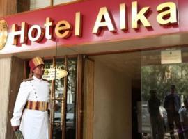Hotel Alka Classic, hotel near Central Secretariat Metro Station, New Delhi