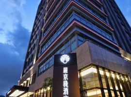 Hotel Intrendy, hotel in Taishan