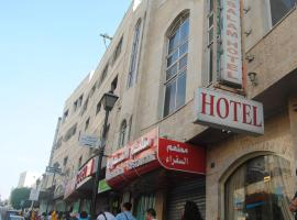 Al Salam Hotel, hotel in Bethlehem
