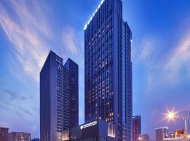 Grand New Century Hotel Hangzhou Sumtime, hotel near Hangzhou Xiaoshan International Airport - HGH, Hangzhou