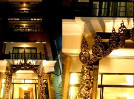 Nicha Suite Hua Hin Hotel, hotel in Hua Hin