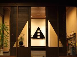 トヨタ 白川郷自然学校、白川村のホテル