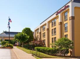Hampton Inn Alexandria, hotel near Stabler-Leadbeater Apothecary Museum, Alexandria