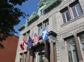 Hotel Auberge Manoir Ville Marie, hotel near Montréal/St-Hubert Airport - YHU, Montreal