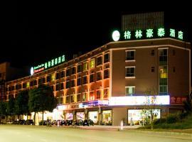 GreenTree Inn Zhongshan Nanlang Sky Train Station Business Hotel, hotel in Zhongshan