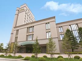 Okura Chiba Hotel, hotel en Chiba