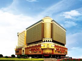 Casa Real Hotel, hotel in Macau
