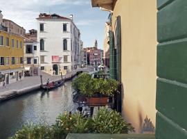Hotel American-Dinesen, hôtel à Venise (Dorsoduro)