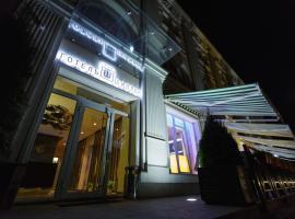 Schiller, hotel in Kamianske