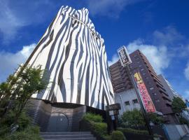 Hotel Beni East (Adult Only), hotel near Itami Airport - ITM, Osaka