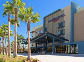 Springhill Suites by Marriott Anaheim Maingate, hotel near Disneyland, Anaheim