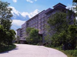 オークラアカデミアパークホテル、木更津市のホテル