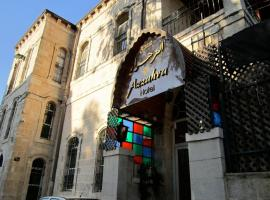 Azzahra Hotel, hotel in Jerusalem