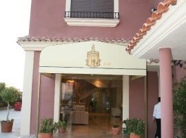 Hotel Torre del Oro, hotel cerca de Aeropuerto de Sevilla - SVQ, La Rinconada
