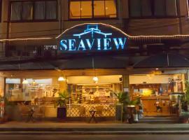 Seaview Sriracha Hotel, hotel in Si Racha