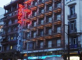 Aegeon Hotel, hotel in Thessaloniki