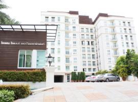 Romance Hotel Bangna, hotel in Bangkok